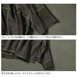 飛んだり跳ねたり踊るチェックの羽織りM/L/LL/3L/4Lサイズレディース/シャツ/カーディガン/綿/コットン/5分袖/五分袖/半袖/ロング丈/ノーカラー/バンドカラー/トップス