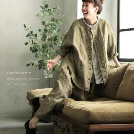 ジャケットのない枯れ葉色のセットアップ羽織り M/L/LL/3L/4Lサイズ レディース/シャツ/ノーカラー/長袖/リネン/麻/トップス※こちらはシャツのみの販売です※