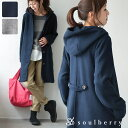コート M/L/LLサイズ 大人の毎日に馴染む、軽さとやわらかな着心地が魅力。起毛フード付きロングコートレディース/Aライン/アウター/ニット/長袖/軽量sou...