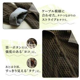 ジャケットM/L/LL/3Lサイズふっくらと表情ゆたかな編み模様で、目を惹いて。立体ケーブル編み模様ロングジャケットレディース/コーディガン/ライトアウター/ロング/コーディガン/長袖/フード付きsoulberryオリジナル