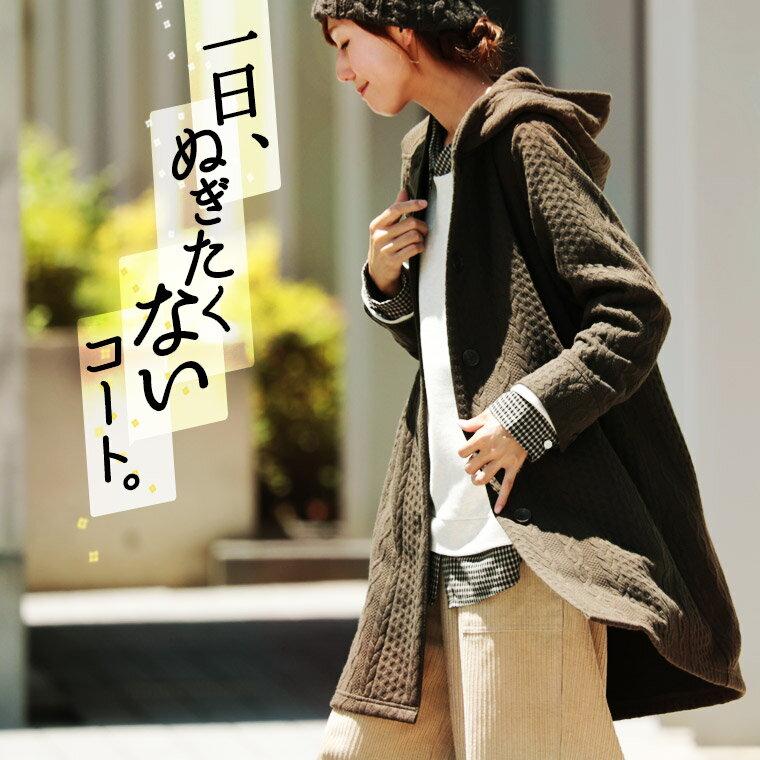 ジャケット M/L/LL/3Lサイズ ふっくらと表情ゆたかな編み模様で、目を惹いて。立体ケーブル編み模様ロングジャケットレディース/コーディガン/ライトアウター/ロング/コーディガン/長袖/フード付きsoulberryオリジナル