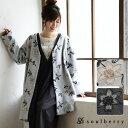 ◆◆SALE !!◆◆セール品のためお客様都合での返品・交換不可コート M/L/LL/3Lサイズ ひとめ惚れの花刺繍で、やさしい…