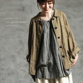 骨ぬきワークジャケット くたっと羽織る、シャツみたいなワークジャケット M/L/LL/3L/4Lサイズ レディース/トップス/ワークジャケット/シャツ/羽織り/麻混/リネン混
