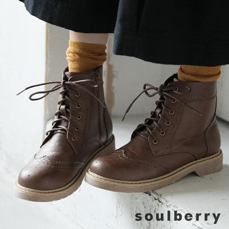 ブーツ S/M/L/LLサイズ 本格トラッドの1足が、リニューアルしてヴィンテージ感アップ。レースアップウィングチップブーツレディース/靴/ローヒール/編み上げ/ショート/合皮/フェイクレザーsoulberryオリジナル