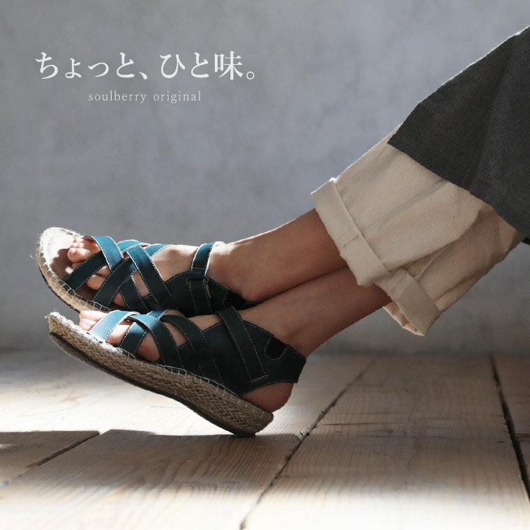 ちょっと、ひと味。足どりも軽やかになるクロスジュートサンダルサンダル S/M/L/LLサイズ レディース/靴/シューズ/ウェッジソール/ローヒール/合皮/フェイクレザー/幅広soulberryオリジナル