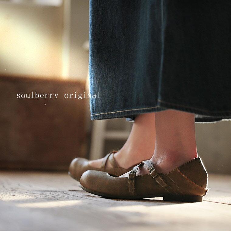 シューズ M/L/LLサイズ 女性らしい丸みのあるフォルムで、ほんのり甘く。クロスストラップ2WAYシューズレディース/靴/パンプス/フェイクレザー/合皮/フラット/ローヒールsoulberryオリジナル