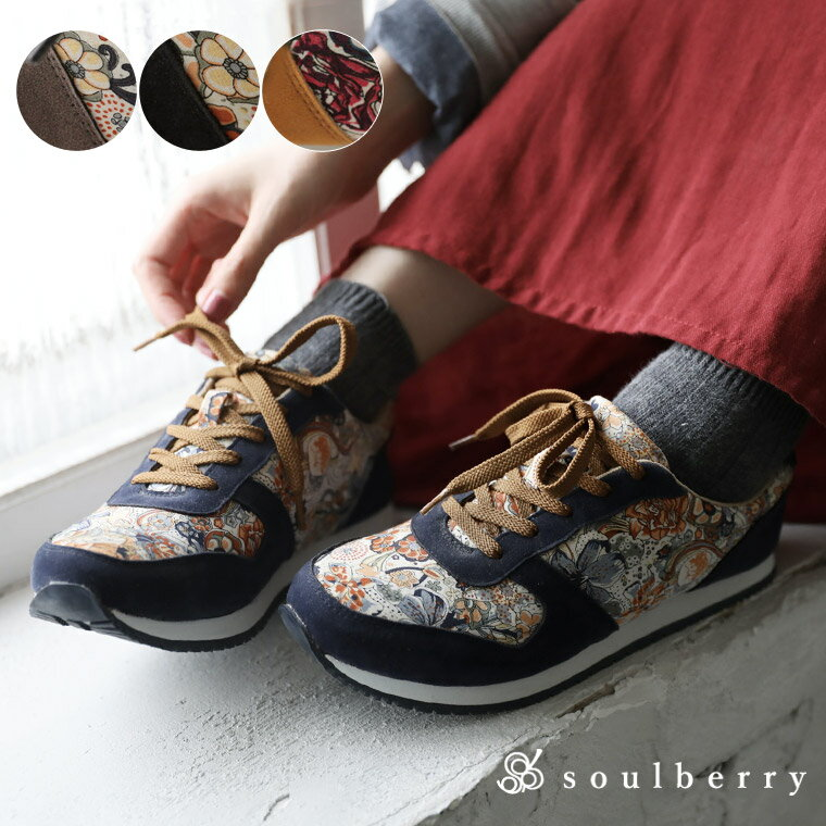 スニーカー S/M/L/LLサイズ 繊細に描いた花模様で、大人カジュアルな足もとに。花柄切り替えスニーカーレディース/シューズ/靴/ローカットsoulberryオリジナル