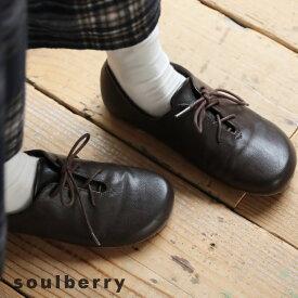 掘り出しバザールイベント商品のためお客様都合での返品・交換不可『ぽってり』が生む、素敵なバランス。 ボリューム感がちょうどいいレースアップシューズ M/L/LLサイズ レディース/靴/フラットシューズ/ぺたんこ/合皮/フェイクレザー