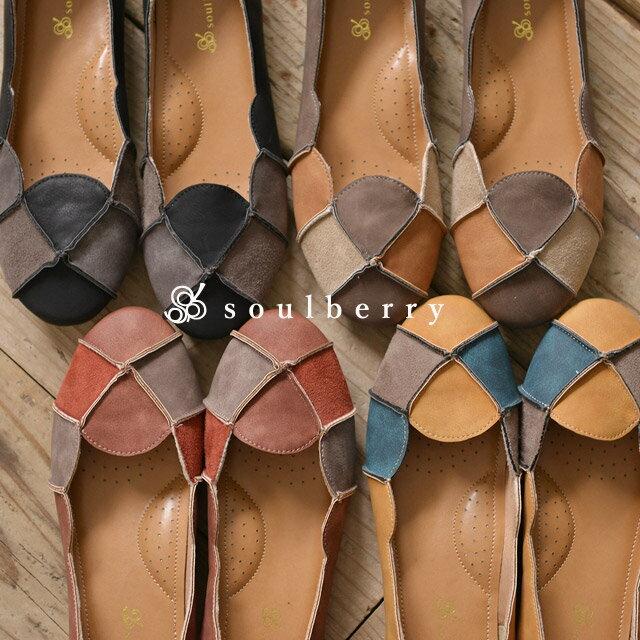 パンプス M/L/LL/3Lサイズ 落ち着きのある色合いで、大人っぽく彩って。パッチワークフラットパンプスレディース/靴/シューズ/フェイクレザー/合皮/スウェード風/ローヒール/切り替えsoulberryオリジナル