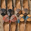 パンプス M/L/LL/3Lサイズ 落ち着きのある色合いで、大人っぽく彩って。パッチワークフラットパンプスレディース/靴/シューズ/フェイクレザー/合皮/スウェード風/ローヒール/切り替えsoulbe