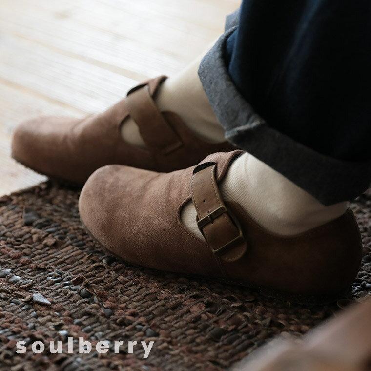【一部予約】シューズ M/L/LLサイズ 秋冬らしい表情と、履き心地にこだわった一足。ベルト付き切り替えコンフォートシューズレディース/シューズ/靴/フラット/ぺたんこ/フェイクスエード/スウェード調soulberryオリジナル