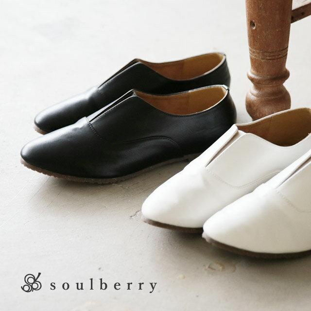 シューズ M/L/LLサイズ ラクチンに履くだけで、足もとをキリッと引き締めて。フェイクレザースリッポンフラットシューズレディース/靴/ぺたんこ/オックスフォード風/合皮soulberryオリジナル