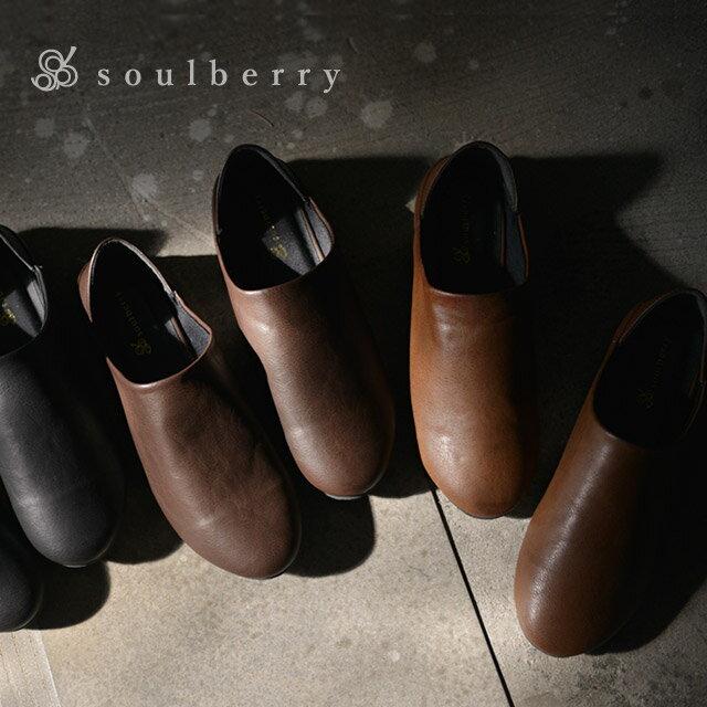 シューズ M/L/LLサイズ 履き方2通りの、ころんとシンプルな一足。フェイクレザースリッポンシューズレディース/靴/パンプス/ミュール/つっかけ/ローヒール/ぺたんこ/合皮/サンダル/2WAYsoulberryオリジナル