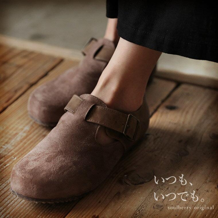 シューズ M/L/LLサイズ 味わいのある素材感と、履き心地にこだわった一足。ベルト付き切り替えコンフォートシューズレディース/シューズ/靴/フラット/ぺたんこ/フェイクスエード/スウェード調soulberryオリジナル