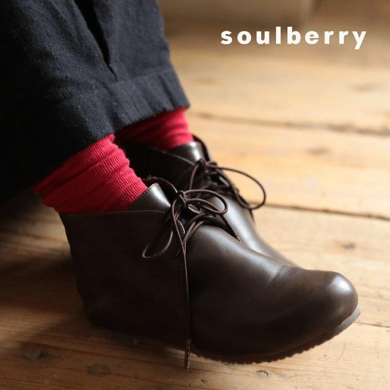 ブーツ M/L/LLサイズ 本格派なのに、実は・・・な仕掛けがたくさんの1足。脱ぎ履きラクチンにこだわったデザートブーツレディース/靴/シューズ/フラット/ぺたんこ/フェイクレザー/合皮soulberryオリジナル