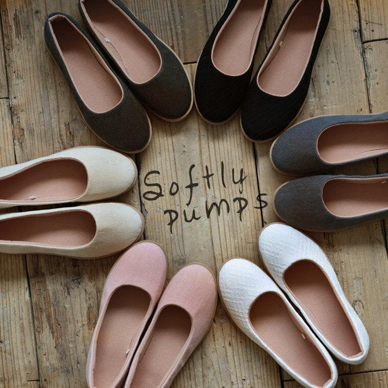 パンプス M/Lサイズ 柔らかく足もとを包む、やさしい履き心地の1足。ラウンドトゥふわふわパンプスレディース/シューズ/靴/ぺたんこ/フラット/レース/無地