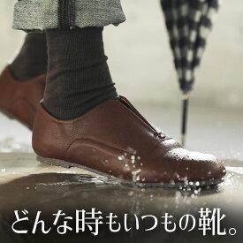 どんな時も いつもの靴。 ちょっとの雨なら気にしない フェイクレザースリッポン M/L/LLサイズ レディース/靴/スリッポン/晴雨兼用/レインシューズ/合皮/フェイクレザー/ぺたんこ/フラット