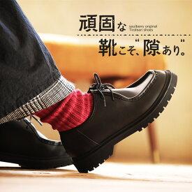 """頑固な靴こそ、""""隙あり""""。 絶妙な丈で足もとを""""ハズす""""チロリアンシューズ M/L/LLサイズ レディース/靴/ブーツ/レースアップ/編み上げ/フラット/合皮/フェイクレザー"""