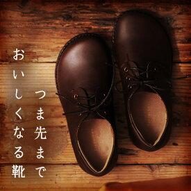 つま先まで、おいしくなる靴。ぽってりフォルムにほんのり焼き色をつけたシューズ M/L/LLサイズ レディース/靴/フラットシューズ/ローヒール/ぺたんこ/レースアップ/合成皮革/合皮/フェイクレザー