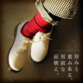 """""""厚み""""と""""重み""""ある、男前な面構え。 どっしり構える、硬派なボリュームシューズ M/L/LLサイズ レディース/レースアップ/ボリュームシューズ/革靴"""