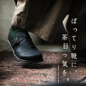 ぽってり靴に、茶目っ気を。 まるいつま先に味わいを効かせたぽってりシューズ M/L/LLサイズ レディース/靴/フラットシューズ/ぺたんこ靴/ローヒール/フェイクレザー/合皮/合成皮革