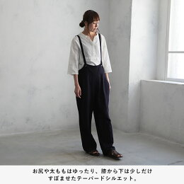 サロペットM/L/LLサイズ新鮮さのある、大人カジュアルな装いに。リネン混サロペットレディース/パンツ/オールインワン/つなぎ/麻混/ボトムス/ワイドsoulberryオリジナル