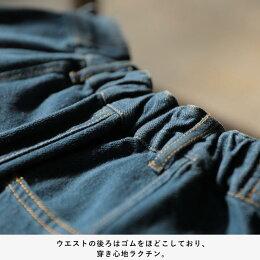 パンツM/L/LLサイズ穿くだけで今年らしく決まる、キレイなボリューム感。サイドボタン開きワイドデニムパンツレディース/ボトムス/フレア/コットン/綿/ジーンズsoulberryオリジナル
