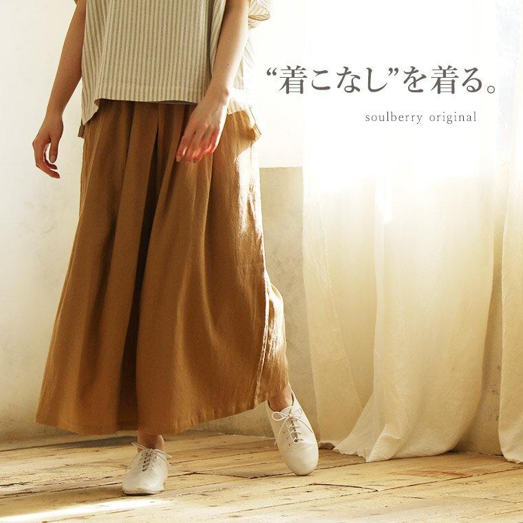 パンツ M/L/LL/3Lサイズ インしなくても、イ〜ンです!インが苦手でも穿けるマキシ丈ガウチョパンツレディース/ワイドパンツ/スカーチョ/スカンツ/リネン混/麻混/フレア/ボトムスsoulberryオリジナル