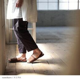 パンツがあるだけで、もっと。ワンピと合わせて穿くWガーゼのゆったりテーパードパンツパンツM/L/LL/3Lサイズレディース/サルエルパンツ/クロップド/グレンチェック/チェック/ボトムスsoulberryオリジナル