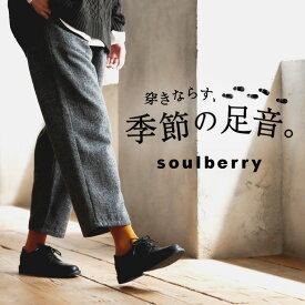 穿きならす、季節の足音 季節を穿いて連れてって。グレンチェックのワイドクロップドパンツ M/L/LL/3Lサイズ レディース/ワイドパンツ/アンクル丈/チェック柄ボトムス/オフィスカジュアル
