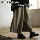 【奇跡の予約!】Work & Style innovation.ライフスタイルを豊かにする ポケット付きワイドパンツパンツ S/M/L/LL/3L/4Lサイズレディース/ワイドパンツ/ロング/綿麻/コットンリネン/ボトムス