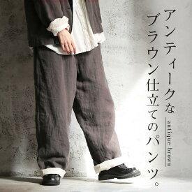 アンティークなブラウン仕立て 少しアンティーク気分な 裾配色ワイドパンツ M/L/LL/3Lサイズ レディース/パンツ/綿/麻/コットン/リネン/ゆったり/セットアップ/ロング丈