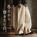 冬だから穿きたい白。 ぽてっと丸いコーデュロイのパンツ M/L/LL/3Lサイズ レディース/ボトムス/コール天/綿/コットン/バルーンパンツ