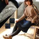 スカート M/L/LL/3Lサイズ もこもこのボアで、冬のスカートもしっかり暖かく。裏ボアデニムスカートレディース/膝丈/裏起毛/ストレッチ/台形/ボトムスsoulberryオリジナル