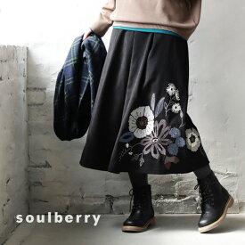 印象派の、ちょうどいいカゲン大きい花柄の刺繍スカート S/M/L/LL/3L/4Lサイズ レディース/フレアースカート/ミドル/花柄/刺繍/ウエストゴム/タック/ピーチスキン風/ボトムス