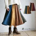 スカート M/L/LL/3Lサイズ レトロな色の切り替えで秋冬らしい1枚に、3L追加!異素材切り替え配色フレアスカートレディース/ミモレ丈/膝下/フェイクスエード/スウェード調/コーデュロイ/ボトムスsoulberryオリジナル