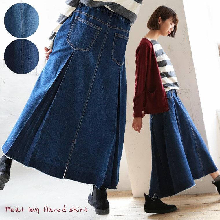 スカート M/L/LL/3Lサイズひとあじ違うデニムスカートに、待望の3Lが追加。デニム配色プリーツロングフレアスカートレディース/デニムスカート/Aライン/ストレッチ/フリンジ/ボトムス
