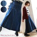 スカート M/L/LL/3Lサイズひとあじ違うデニムスカートに、待望の3Lが追加。デニム配色プリーツロングフレアスカートレディース/デニムスカート/Aライン/ス...