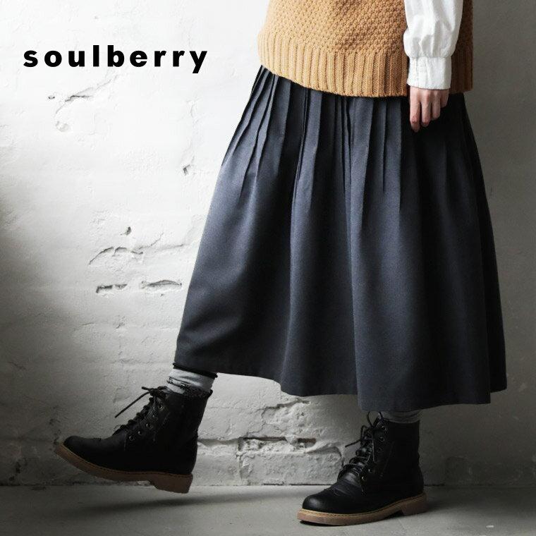 スカート S/M/L/LL/3Lサイズ 繊細なプリーツ風のタックで、上品な大人の甘さを。プリーツ風タックロングスカートレディース/フレア/マキシ/ミモレ丈/膝下丈/ピンタック/ボトムスsoulberryオリジナル