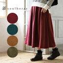 スカート M/L/LL/3Lサイズ こっくり秋冬らしい彩りを、女性らしく揺らして。微起毛フレアスカートレディース/ミモレ丈…