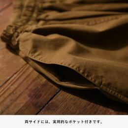 今日は、いぶり日和。いぶしたような味わいのランタンスカートS/M/L/LL/3L/4Lサイズレディース/バルーン/コクーン/コットン/綿/ロング/ボトムス