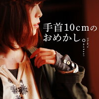 カットソー S/M/L/LL/3L...