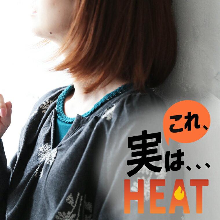 カットソー S/M/L/LL/3Lサイズ +3.7℃で暖かく愛らしい1枚が、3L&新柄追加でリニューアル。ビューティヒート 三つ編みカットソーレディース/長袖/発熱/保温/保湿/インナーsoulberryオリジナル【返品・交換・キャンセル不可】