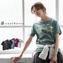 【送料無料】Tシャツ M/L/LL/3Lサイズ 絶妙なこなれ感漂う、大人のカジュアルデザイン。飛行機プリントスラブTシャツレディース/カットソー/ロゴプリント/半袖/トップスsoulberryオリジナ