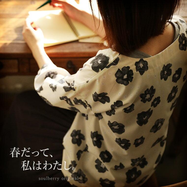 プルオーバー M/L/LL/3Lサイズ ふっくら袖と甘めの柄で、気分までフェミニンに。ボリューム袖裾リボン総柄プルオーバーレディース/7分袖/七分袖/バルーン袖/花柄/ネコ柄/猫柄キャット/トップスsoulberryオリジナル
