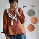 プルオーバー M/L/LLサイズ しっとりとした季節感と女性らしいデザインが目を惹く1枚。フェイクスウェードリボン袖プ…
