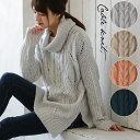 ◆◆SALE!!セール「返品・交換・キャンセル不可」◆◆ニット M/L/LLサイズ 季節感たっぷりの模様を、ふんわりと編み上…