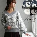 ◆◆SALE!!セール「返品・交換・キャンセル不可」◆◆プルオーバー M/Lサイズ ひと味違った花柄を編み上げて、着こな…