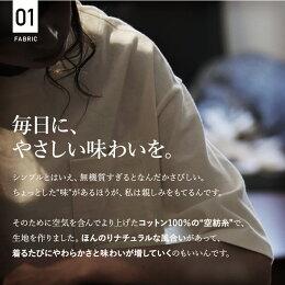 TシャツM/L/LL/3L/4LサイズもうTシャツなんて着ないなんて…言わないよ、絶対。ハナウタがこぼれるTシャツレディース/カットソー/プルオーバー/綿/コットン/半袖/五分袖/5分袖/トップスsoulberryオリジナル