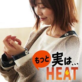 「寒さに負けない花」なんです。実はもっとHEATな花刺繍インナーカットソーカットソー S/M/L/LL/3L/4Lサイズレディース/あったかインナー/暖か/ヒート/裏起毛/長袖/発熱/保温/防寒【返品・交換不可】